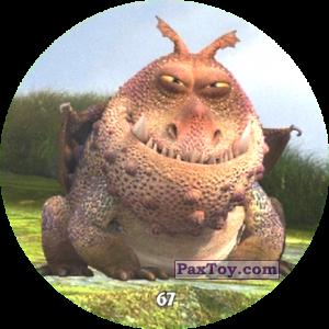 67 Meatlug