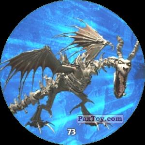 73 Dragon skeleton