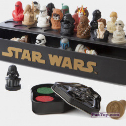 PaxToy Billa 2016 Star Wars Stempel   18