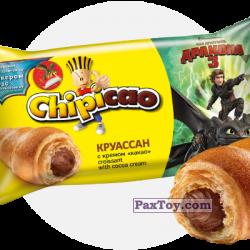 PaxToy Chipicao   2019 Как приручить дракона 3   02
