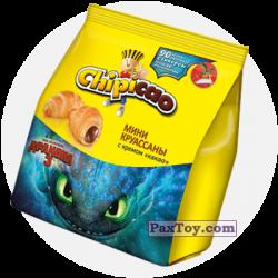 PaxToy Chipicao   2019 Как приручить дракона 3   03