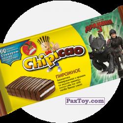 PaxToy Chipicao   2019 Как приручить дракона 3   04