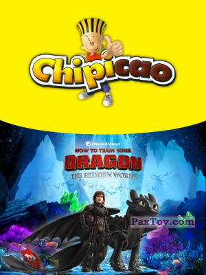 PaxToy Chipicao: Как приручить дракона 3