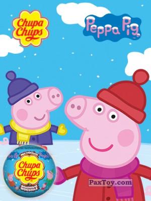 PaxToy Choco Balls: Свинка Пеппа. Зима