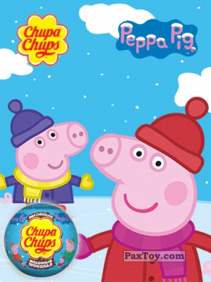 PaxToy Choco Balls   Свинка Пеппа. Зима logo tax