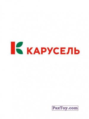 PaxToy Карусель logo tax