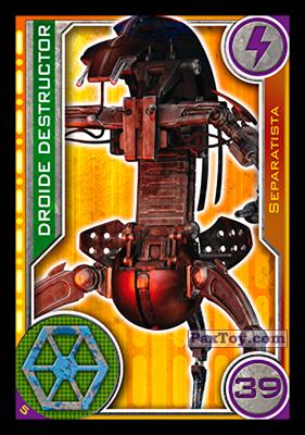 PaxToy.com - 005 Droide Destructor из Carrefour: Star Wars El Camino De Los Jedi (Cards)