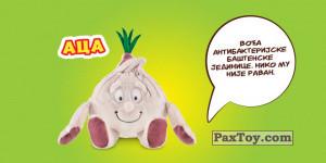 PaxToy.com - 01 Acu (Сторна-back) из Maxi: VitaKlinci 2 - Plišane Igračke