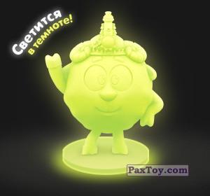 PaxToy.com - 01 Бараш (Светящийся) из Choco Balls: Смешарики Легенда о Золотом Драконе
