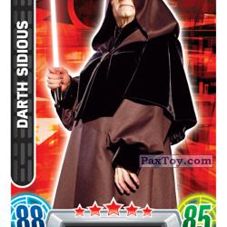 PaxToy 014 Darth Sidious