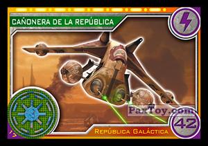 PaxToy.com - 017 Canonera De La Republica из Carrefour: Star Wars El Camino De Los Jedi (Cards)