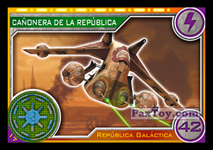PaxToy.com - 017 Canonera De La Republica из Topps: Star Wars El Camino De Los Jedi from Carrefour