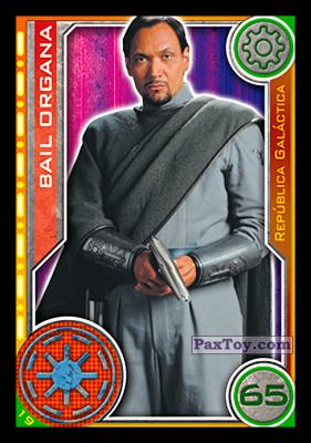 PaxToy.com - 019 Bail Organa из Topps: Star Wars El Camino De Los Jedi from Carrefour