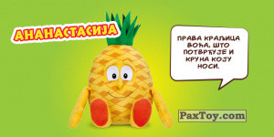 PaxToy.com - 02 Ananastasiju (Сторна-back) из Maxi: VitaKlinci 2 - Plišane Igračke