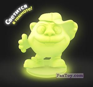 PaxToy.com - 02 Дизель (Светящийся) из Choco Balls: Смешарики Легенда о Золотом Драконе
