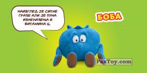 PaxToy.com - 03 Bobu (Сторна-back) из Maxi: VitaKlinci 2 - Plišane Igračke