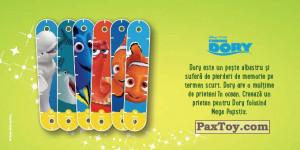 PaxToy.com - 03 Finding Dory (Mega Popstix) из Mega Image: Mega Popstix
