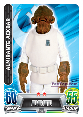 PaxToy.com - 032 Almirante Ackbar из Topps: Star Wars Heroes y Villanos (Force Attax) from Carrefour