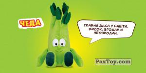 PaxToy.com - 04 Čedu (Сторна-back) из Maxi: VitaKlinci 2 - Plišane Igračke
