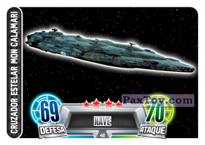 PaxToy.com - 042 Cruzador Estelar Mon Calamari из Topps: Star Wars Force Attax Heroes y Villanos from Continente