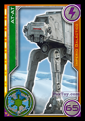PaxToy.com - 047 At-At из Topps: Star Wars El Camino De Los Jedi from Carrefour