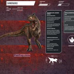 PaxToy 05 CARNOTAURUS