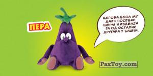 PaxToy.com - 05 Peru (Сторна-back) из Maxi: VitaKlinci 2 - Plišane Igračke