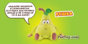 PaxToy.com - 06 Rušku (Сторна-back) из Maxi: VitaKlinci 2 - Plišane Igračke
