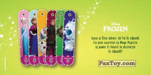 PaxToy.com - 07 Frozen (Mega Popstix) из Mega Image: Mega Popstix