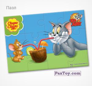 PaxToy.com - 10 Кокосовое перемирие (Пазл) из Choco Balls: Том и Джерри