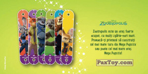 PaxToy.com - 12 Zootropolis (Mega Popstix) из Mega Image: Mega Popstix