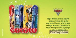 PaxToy.com  Игрушка 14 Cars (Mega Popstix) из Mega Image: Mega Popstix