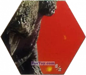 PaxToy.com - 19 Barynonyx (Сторна-back) из Carrefour: Jurassic World