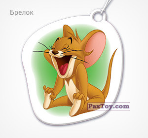 PaxToy.com - 21 Смех Джерри (Брелок) из Choco Balls: Том и Джерри