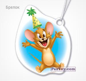 PaxToy.com - 25 Джерри в колпаке (Брелок) из Choco Balls: Том и Джерри