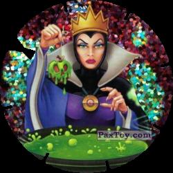 PaxToy 55 La Méchante Reine (Les Méchants)