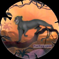 PaxToy 69 Bagheera (Le Livre de la Jungle)