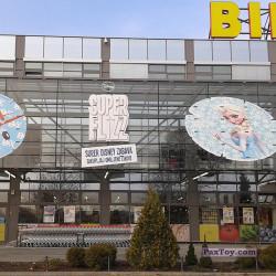 PaxToy Billa   2015 Billa Super Flizz 1   04