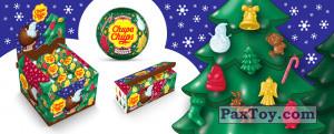 PaxToy Choco Balls   Новогодняя коллекция 2015 poster