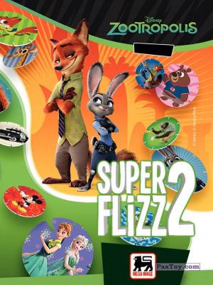 PaxToy Mega Image: Super Flizz 2