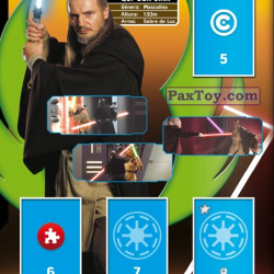 PaxToy album 4