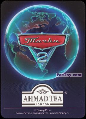 PaxToy.com - 01-60 Рауль Заруль - Трукач (Сторна-back) из Ahmad Tea: Тачки 2