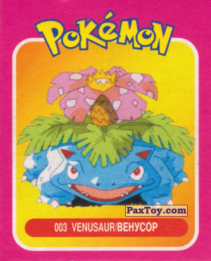 PaxToy.com - 003 Venusaur / Венусор из Pokemon mini BOX