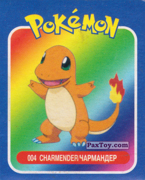 PaxToy.com - 004 Charmender / Чармандер из Pokemon mini BOX