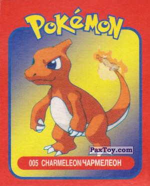 PaxToy.com - 005 Charmeleon / Чармелеон из Pokemon mini BOX