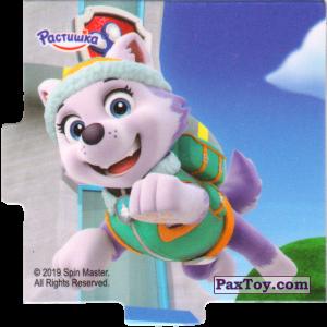 PaxToy.com - 01 Пазл - Эверест из Растишка: Щенячий патруль