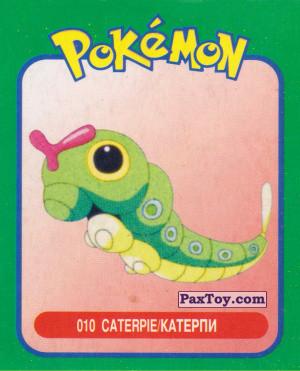 PaxToy.com - 010 Caterpie / Катерпи из Pokemon mini BOX