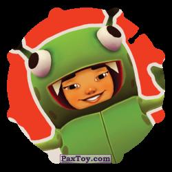 PaxToy 011 Yutani