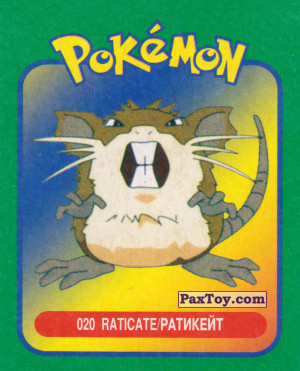 PaxToy.com - 020 Raticate / Ратикэйт из Pokemon mini BOX