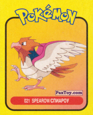 PaxToy.com - 021 Spearow / Спироу из Pokemon mini BOX